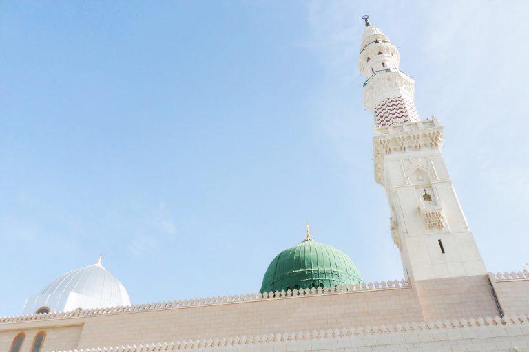 Read more about the article Meneladani Sifat Mulia Rasulullah SAW